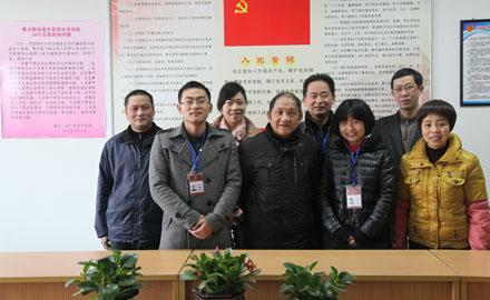 选举产生的新一届工会领导班子,维护员工合法权益