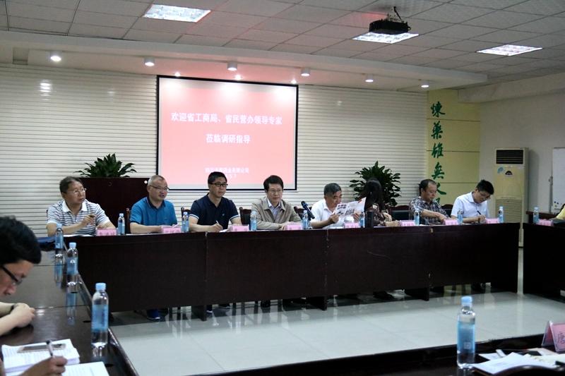 四川省工商局党组成员、副局长洪波莅临天寿药业调研