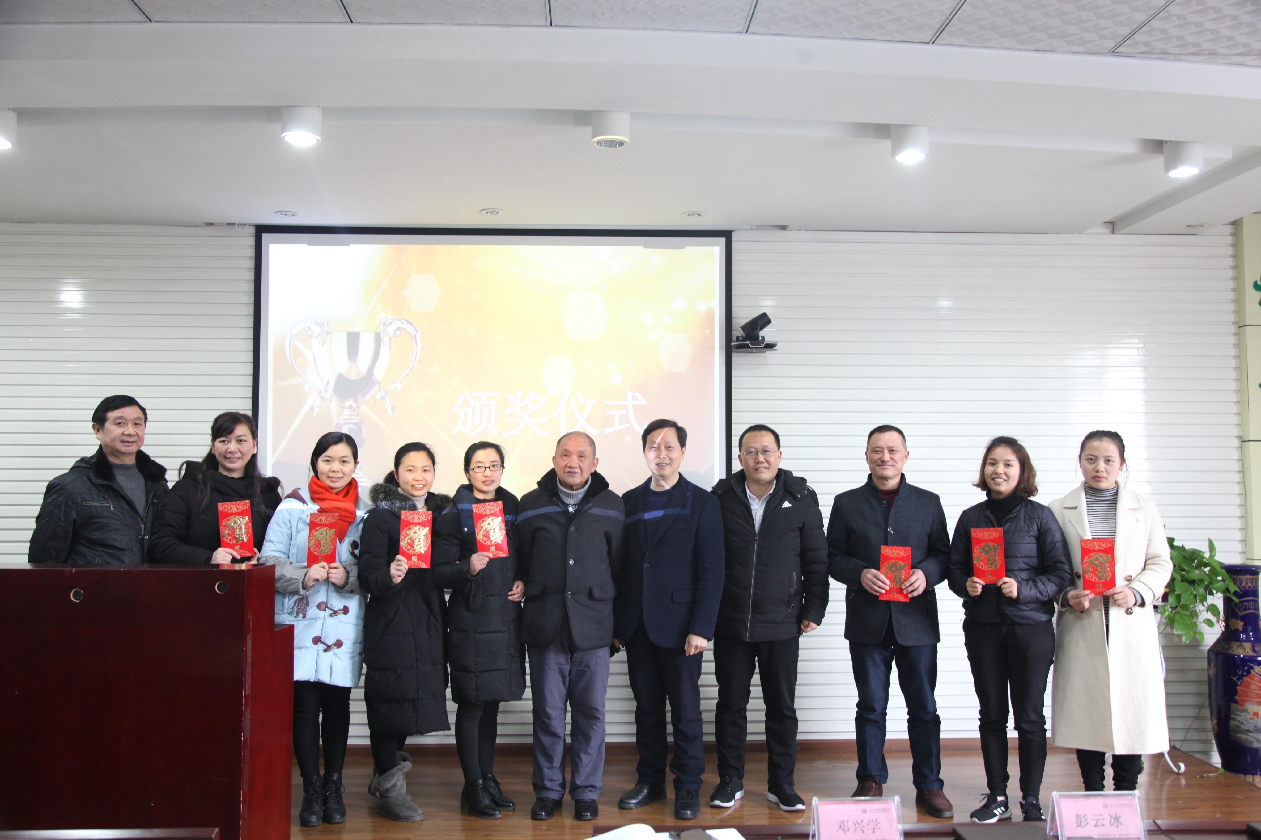 天寿健康集团举行2019年度目标责任书签订暨誓师大会