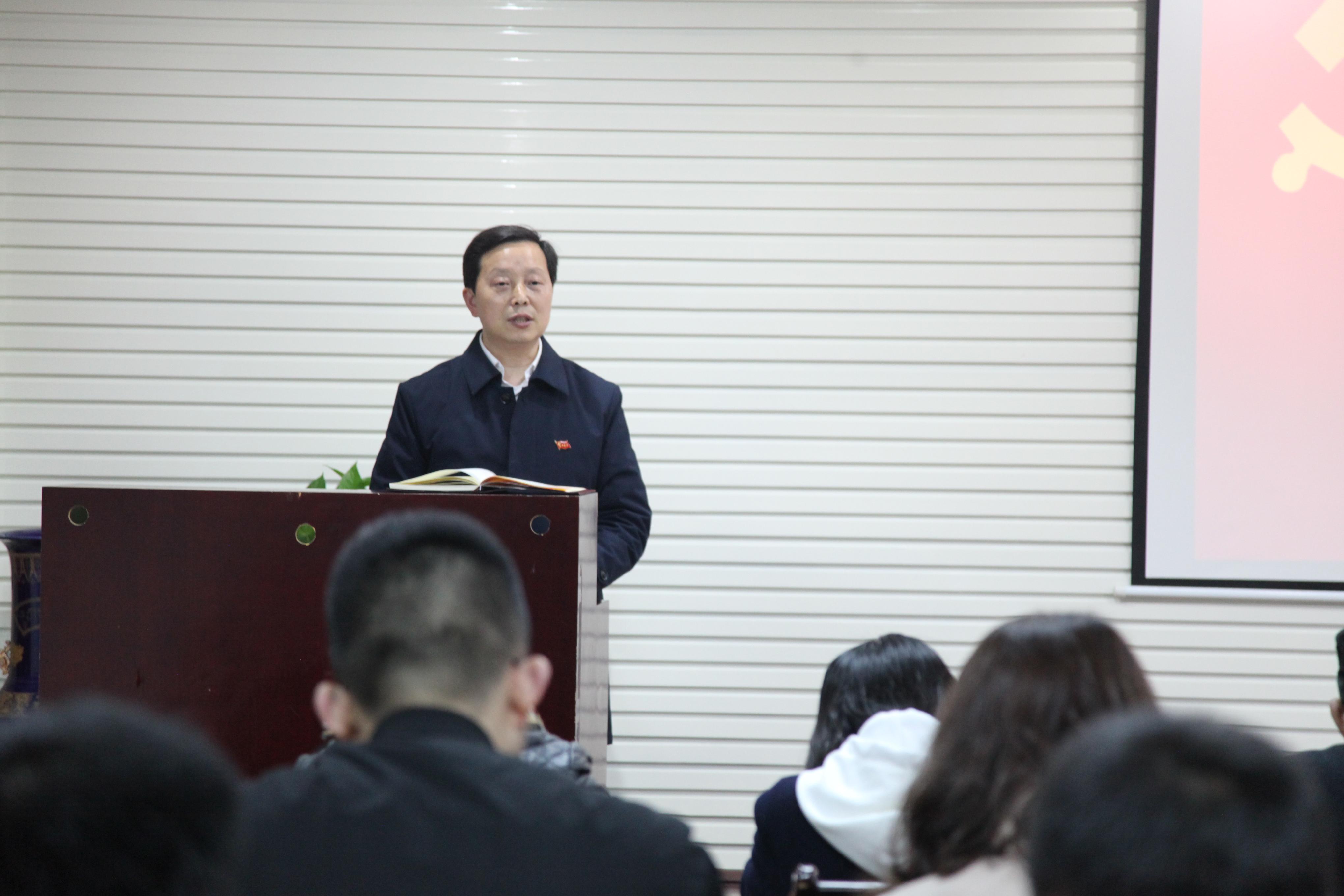 天寿党委召开2019年第一季度党员大会