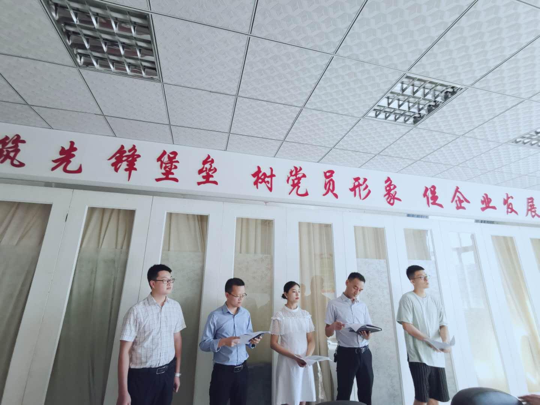 国医馆、连锁公司举行绩效承诺签订仪式