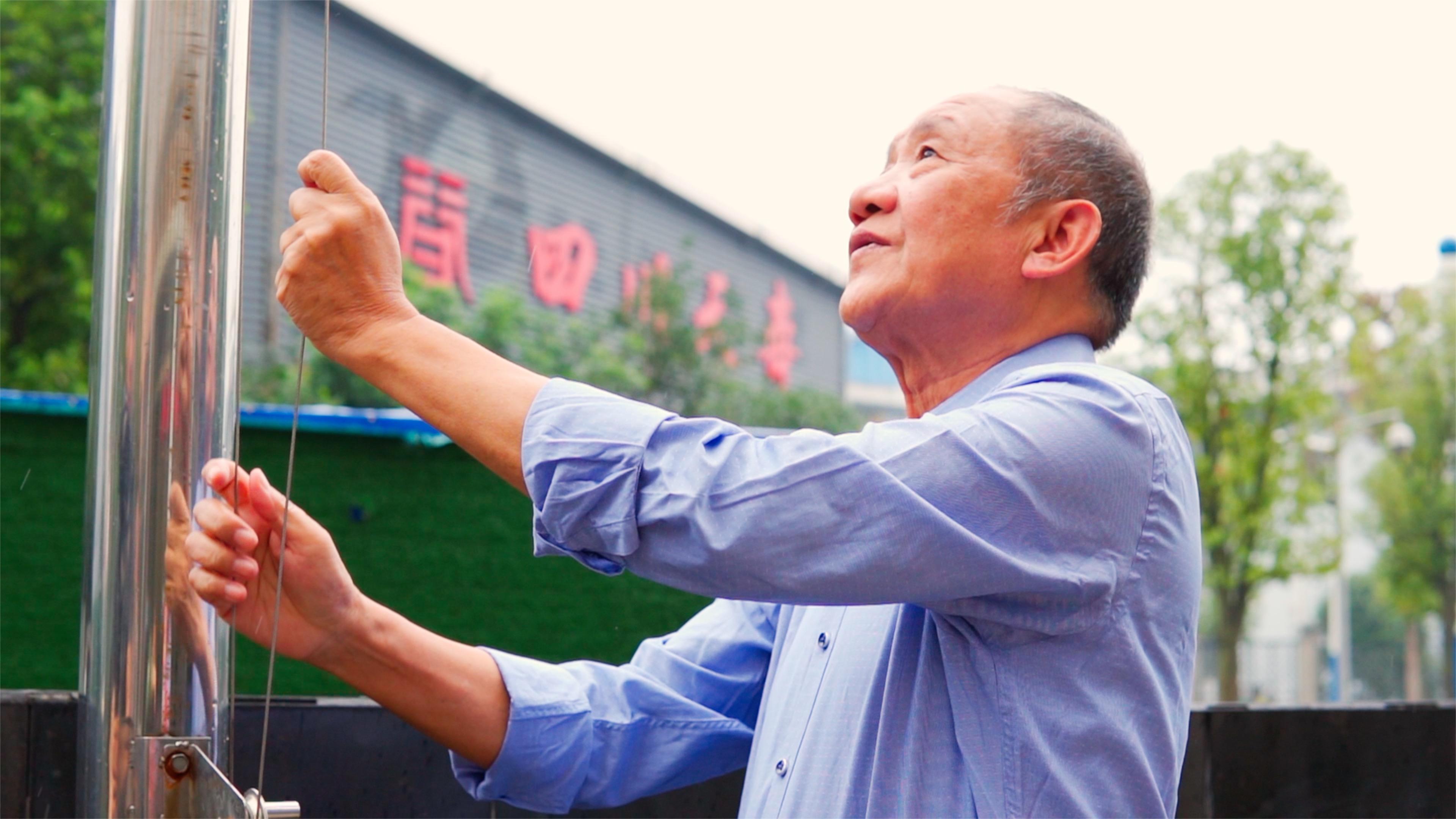 四川天寿举行丰富多彩活动庆祝中华人民共和国成立七十周年